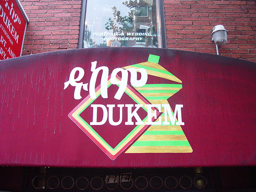 dukem-signage_4180751808_o
